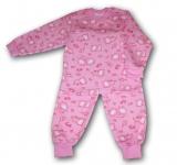 Пижамка № 23