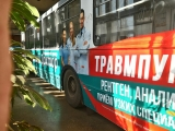 Брендирование троллейбуса г. Йошкар-Ола