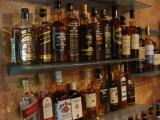 Галерея виски