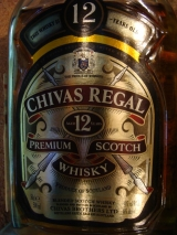 Один из хитов - Chivas Regal (Чивас Ригал)